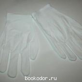 Перчатки косметические