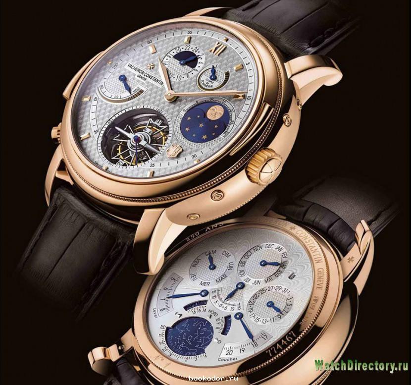 Купить часы путина patek philippe поздравление к подарку часы директору
