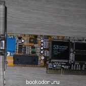 Видеокарта S3 Trio3D/2X, интерфейс AGP 2x. 2000 г. 400 RUB