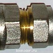 Пресс-фитинг для металлопластиковой трубы 16. Обжим и внутреняя резьба. 2013 г. 170 RUB