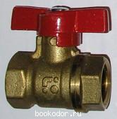Пресс-фитинг для металлопластиковой трубы 16. Кран: внутреняя резьба и внутреняя резьба. 2013 г. 270 RUB