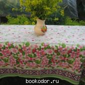 Скатерть `Вишневый сад`. Хлопок-лен. 2016 г. 700 RUB