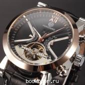 Часы Forsining. 2016 г. 2990 RUB