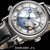 Часы Breguet Hora Mundi