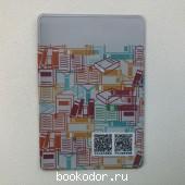 Чехол для карт. 50 RUB