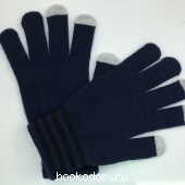 Перчатки сенсорные (можно пользоваться телефоном не снимая перчаток). 250 RUB