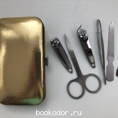 Маникюрный набор (6 предметов). 200 RUB