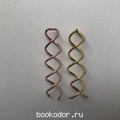 Шпильки-спирали для волос. 50 RUB