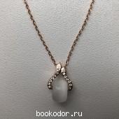 Кулон на цепочке с камнем. 250 RUB