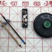 Коврик для каллиграфии (50x50x0.2, бамбук). 250 RUB