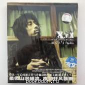 Альбом китайского певца Се Тяньсяо (X.T.X). 300 RUB