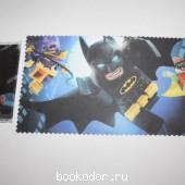 Салфетки для оптики и очков из микрофибры `Бэтмэн от Лего`. 100 RUB