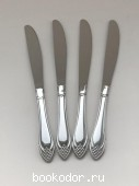 Нож столовый (Германия)