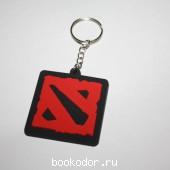 Брелок на ключи Дота 2 / Dota 2. 150 RUB