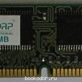 Память оперативная PC100 32 MB 4M*16 SDRAM