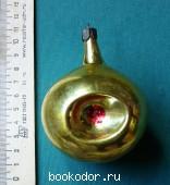Ёлочная игрушка `Прожектор`. 30 RUB