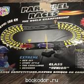 Параллельные гонки PARALLEL RACES