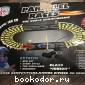 Параллельные гонки PARALLEL RACES. 2007 г.