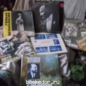 поет Лев Лещенко А.Вертинский и другие