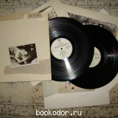 TUSK. FLEETWOOD MAC. 1979 г. 650 RUB
