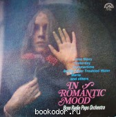 `In romantic mood`. `In romantic mood`. 1974 г. 125 RUB