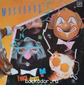 .Группа «Маскарад». .Группа «Маскарад». 1985 г. 75 RUB