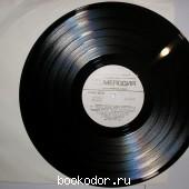 Дельта-1. Рок-группа `Дельта-оператор`. 1989 г. 150 RUB