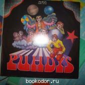 -2-. PUHDYS. 1974 г. 450 RUB
