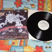 LP АРИЯ-ГЕРОЙ АСФАЛЬТА-1988 МЕЛОДИЯ MINT 1 PRESS. АРИЯ. 1990 г. 7000 RUB