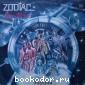 Инструментальная рок-группа `Зодиак`. Инструментальная рок-группа `Зодиак`. 1980 г.
